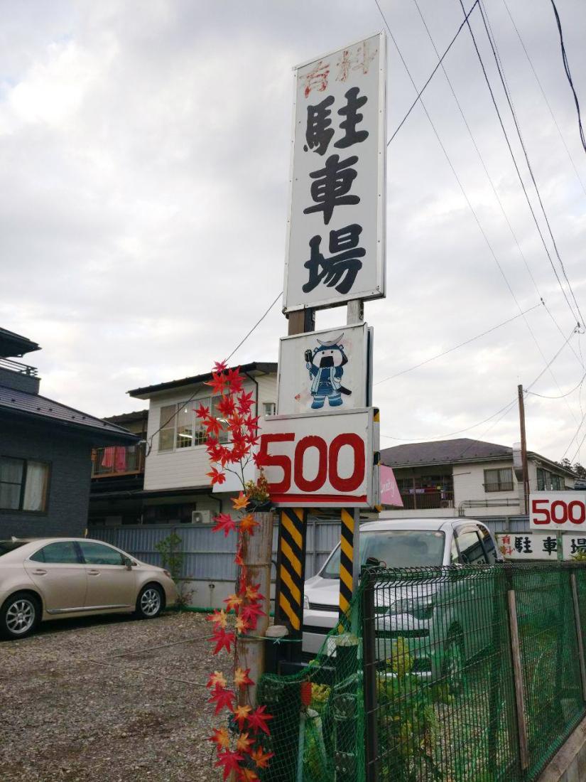 photo_2018-11-09_01-44-49