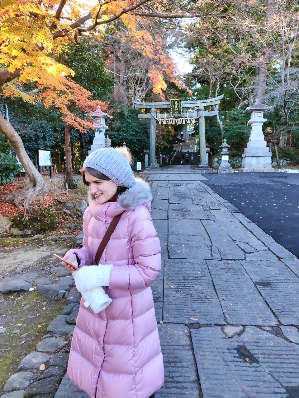 Dating lauseita Japanin