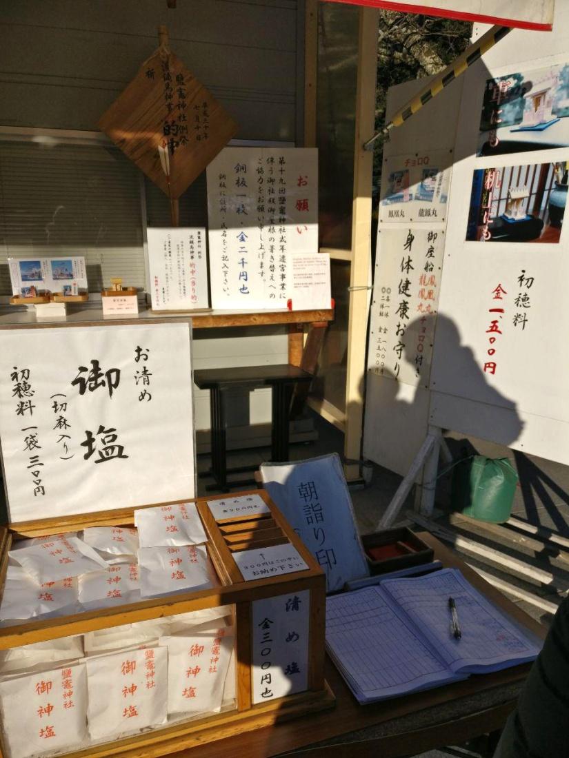 photo_2019-02-19_08-47-00