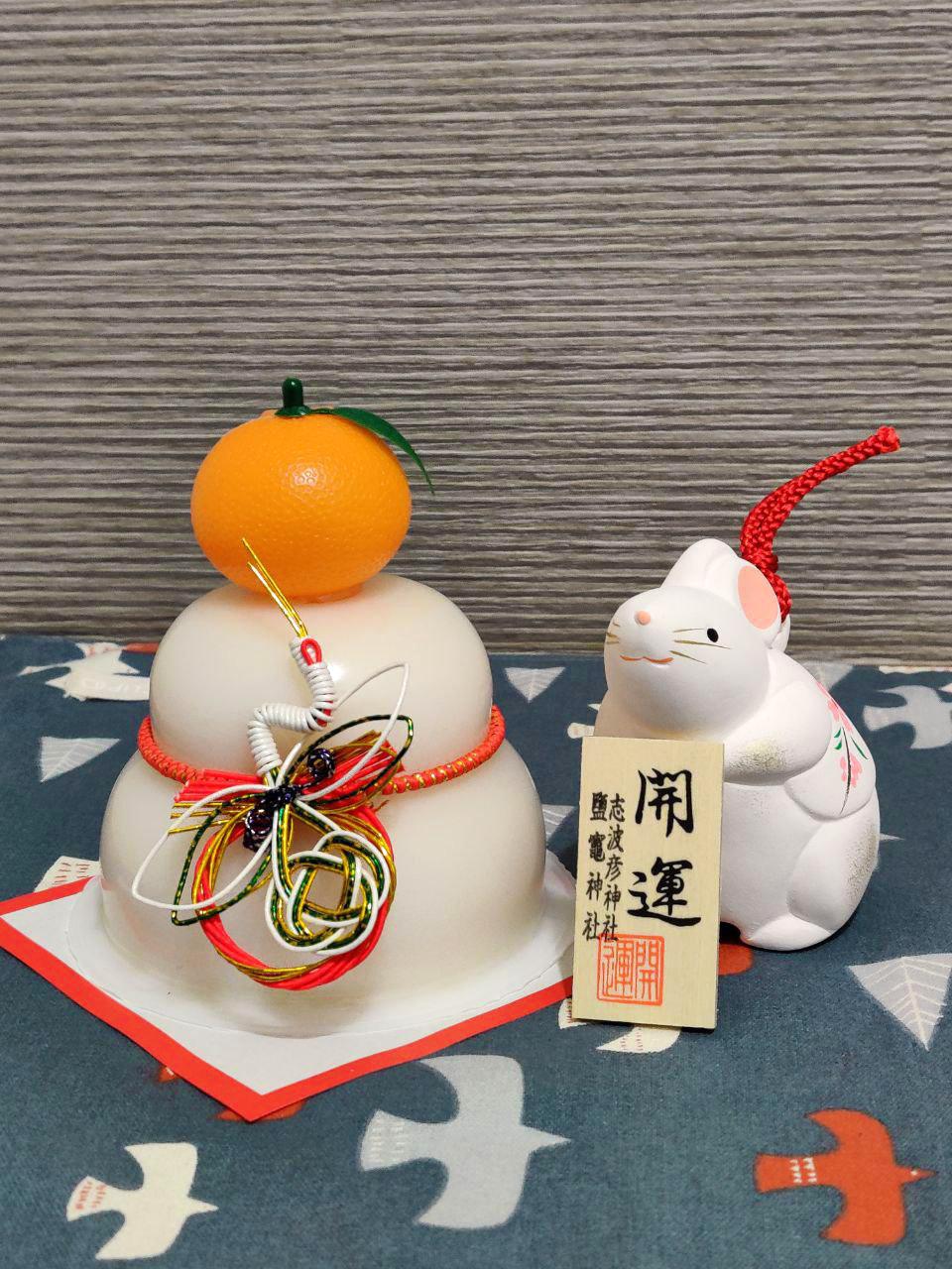 photo_2019-12-28_23-01-20.jpg