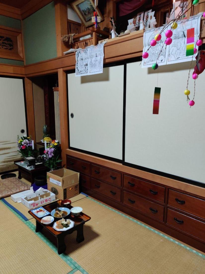 photo_2020-01-15_16-50-13.jpg